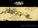 Alpha Test Movie | 2029 Online Videos