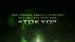 Tokyo DLC Video | Ace Combat Assault Horizon Videos