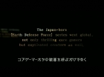 Japanese Trailer. | Earth Defense Force: Insect Armageddon Videos