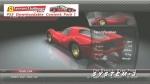 Ferrari Challenge Trofeo Pirelli DLC Pack 1 Trailer