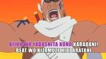 Killerbee Video | Naruto Shippuden: Ultimate Ninja Storm Generations Videos