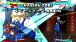'Margaret's Moveset' Video | Persona 4 Arena Ultimax Videos