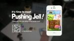 Teaser Trailer | Pushing Jell Videos