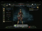 Unlocking the money-based Achievements | Risen 2: Dark Waters Videos
