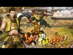 E3 2010 Trailer | Sengoku Basara Samurai Heroes Videos