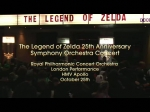 The Legend of Zelda: Skyward Sword The Legend of Zelda 25th anniversary concert