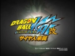 Dragon Ball Z: Attack of the Saiyans Trailer