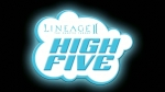 Lineage II High Five Update