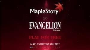 Evangelion Trailer