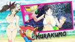 SENRAN KAGURA Peach Beach Splash Gessen Trailer